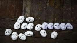 اختلال چند شخصیتی یا تفکیک هویت