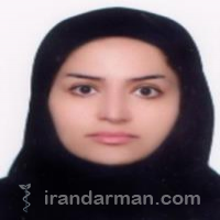 دکتر زهرا ابراهیمونددیبازر