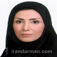 دکتر پریچهر غلیانی اصفهانی