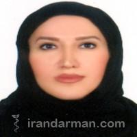 دکتر فدرا یوسف پور