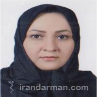دکتر زهرا بحرالعلومی بفروئی