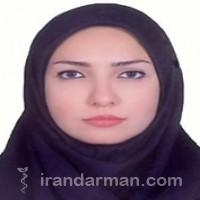 دکتر سمانه آقازاده