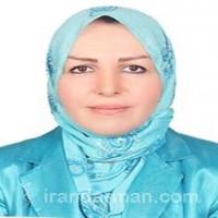 دکتر مریم السادات تهرانی