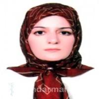 دکتر نرگس یوسف پورسادات محله