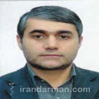 دکتر محمدرضا خلیلی