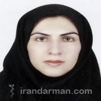 دکتر ارمغان عباسی بهارانچی