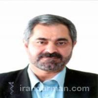 دکتر جمال الدین نیکنامی