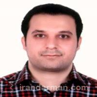 دکتر علیرضا یوسف گمرکچی
