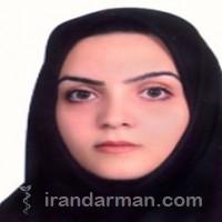 دکتر سارا عرب لودریچه