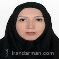 دکتر مریم اسمعیلی