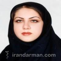 دکتر مریم حاجی اشرفی
